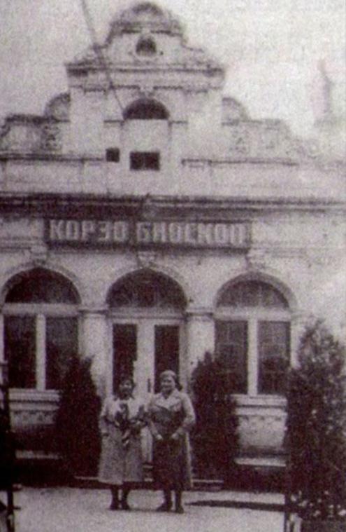 Ова слика има празан alt атрибут; име њене датотеке је Zmaj-Jovina-4-Bioskop-Korzo-ispravljen.jpg