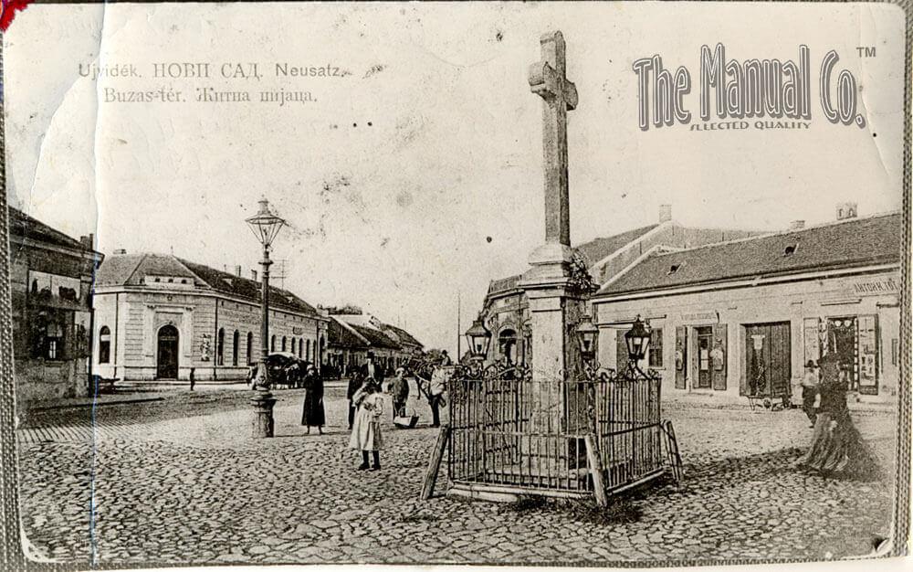 Ова слика има празан alt атрибут; име њене датотеке је Temerinska-Stari-Zitni-trg-oko-1900.jpg
